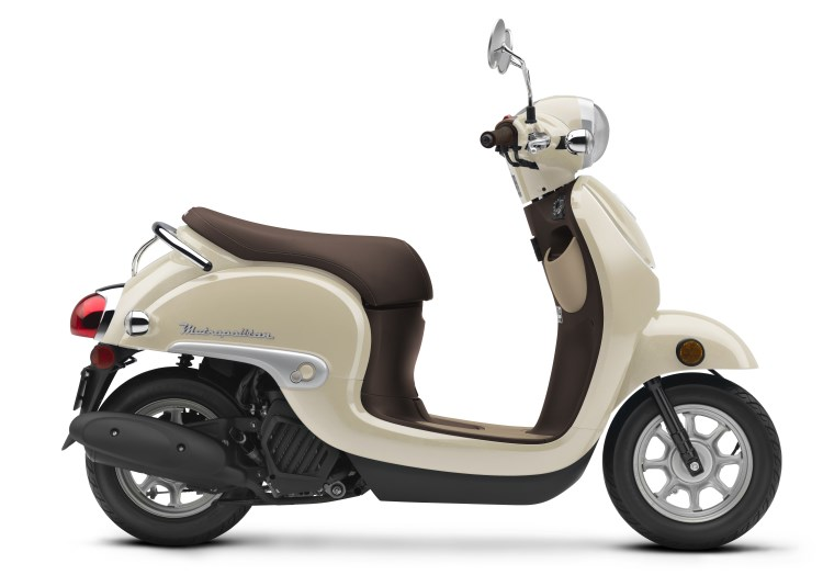 2018 Honda Metropolitan Review Of Specs Features 49cc Scooter