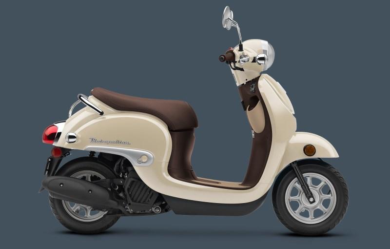 2018 Honda Metropolitan 50cc Scooter Review / Specs: Price, Colors, MPG + More!