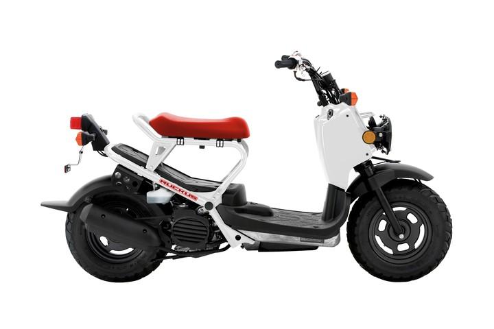 2018 Honda Ruckus Scooter Review / Specs - 50cc Motorscooter