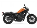 2019 Honda Rebel 500 Motorcycle Review / Buyer's Guide: Specs, Price, Release Date, Changes, MPG, HP & TQ Performance + More! | Candy Orange