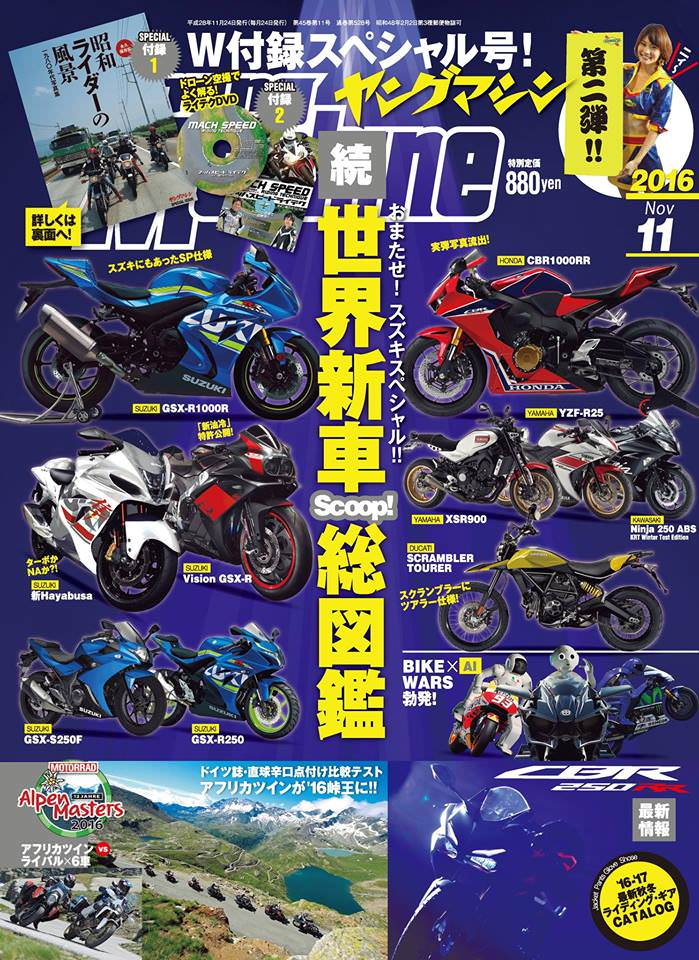 2018 suzuki atv rumors. modren 2018 new 2017  2018 motorcycles  spy photos rumors honda kawasaki  yamaha for suzuki atv rumors e