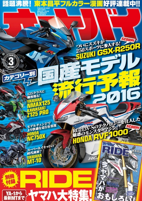2017 & 2018 Motorcycle News, Spy Photos, Leaked Model Info +