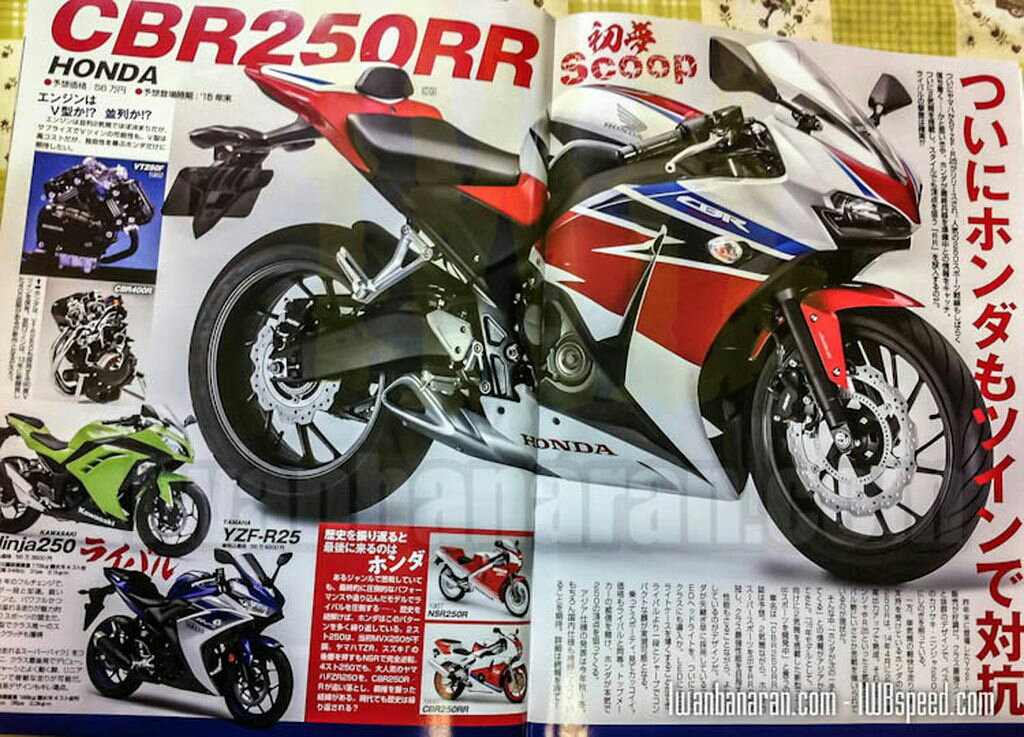 2017-honda-cbr250rr-sport-bike-spy-leak-motorcycle