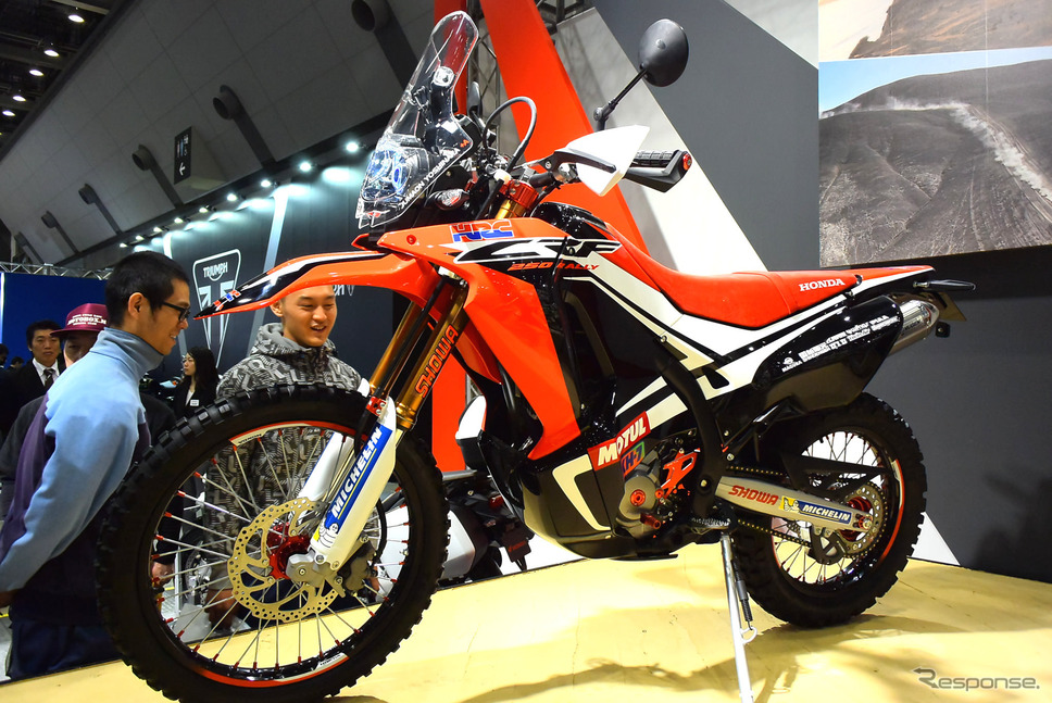 Honda CRF250 Rally Edging Closer to Production - 2017 the ...