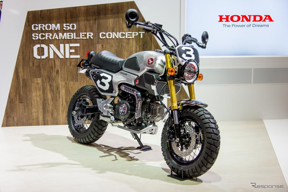 Honda Grom Build >> Custom Honda Grom Scrambler Concept One & Two | Motorcycle Pictures | Honda-Pro Kevin