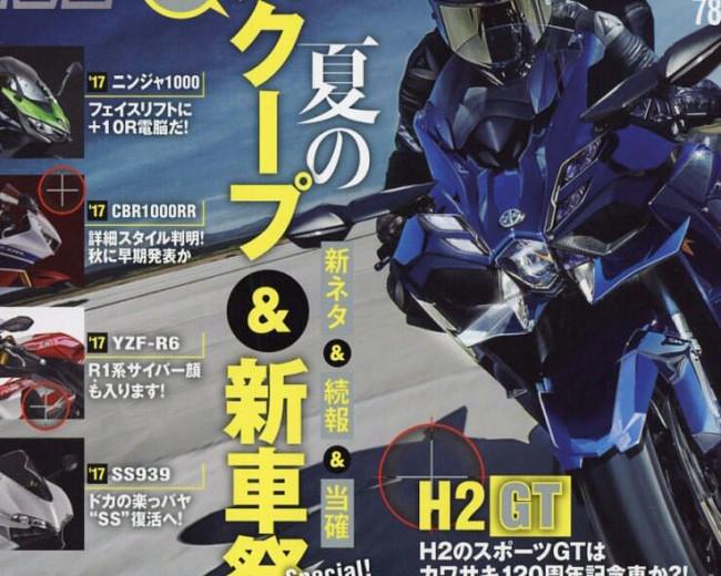 New 2017 - 2018 Motorcycle Models, News - Honda, Suzuki, Kawasaki, Yamaha, Ducati Sport Bikes