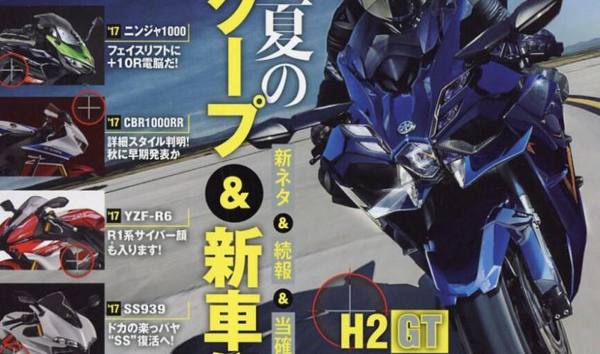 New 2017 - 2018 Motorcycles: Honda, Suzuki, Kawasaki ...
