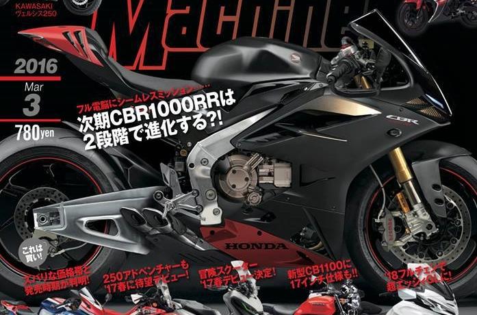 Leaked 2017 Honda CBR1000RR Sport Bike / Motorcycle Picture? | Honda ...