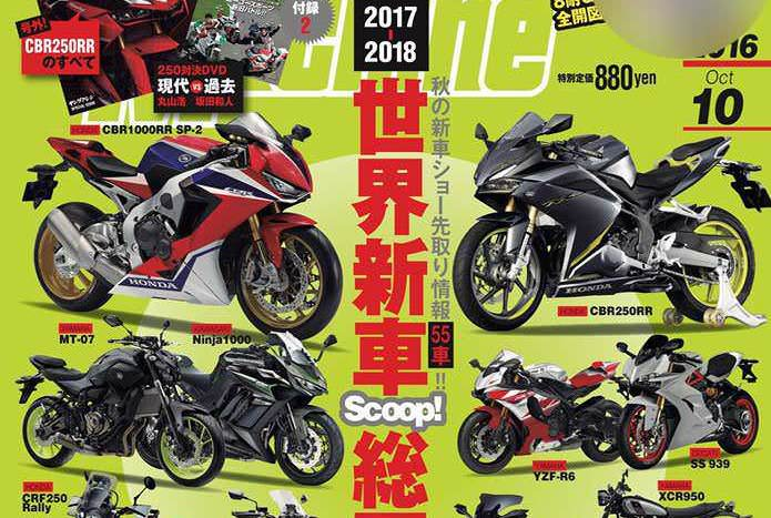 2018 ktm mini. delighful ktm new 2017  2018 motorcycles from honda  yamaha suzuki kawasaki  ducati to ktm mini