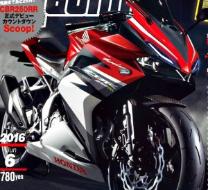 2017 - 2018 New Motorcycle News | CBR / CBR250RR - Sport Bike Leaked Info / Spy Photos & Rumors