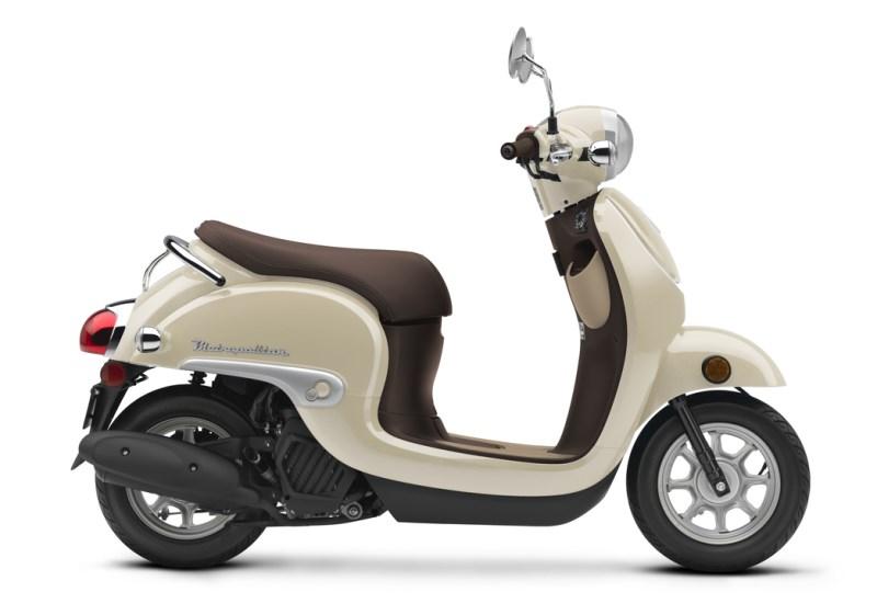 2018 Honda Metropolitan Scooter Review / Specs - Automatic Motorscooter | (49cc / 50cc) Motorcycle