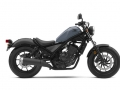 2019 Honda Rebel 300 Review / Specs: Colors, Seat Height, Price + More in Motorcycle Buyer's Guide! | Pearl Gray CMX300A