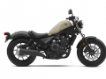 2019 Honda Rebel 500 Review / Specs: Price, Colors, Changes, MPG, Horsepower & Torque Performance Info + More! | Matte Fresco Brown CMX500