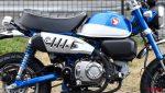 2020 Honda Monkey 125 SNEAK PEEK Motorcycle News!