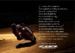 2021 CBR600RR Review / Changes / Specs / Price / Release Date / Colors + More! | 2021 Honda CBR 600 RR