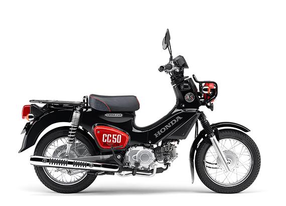 2021 Honda Cross Cub 50 Motorcycle / Mini Bike