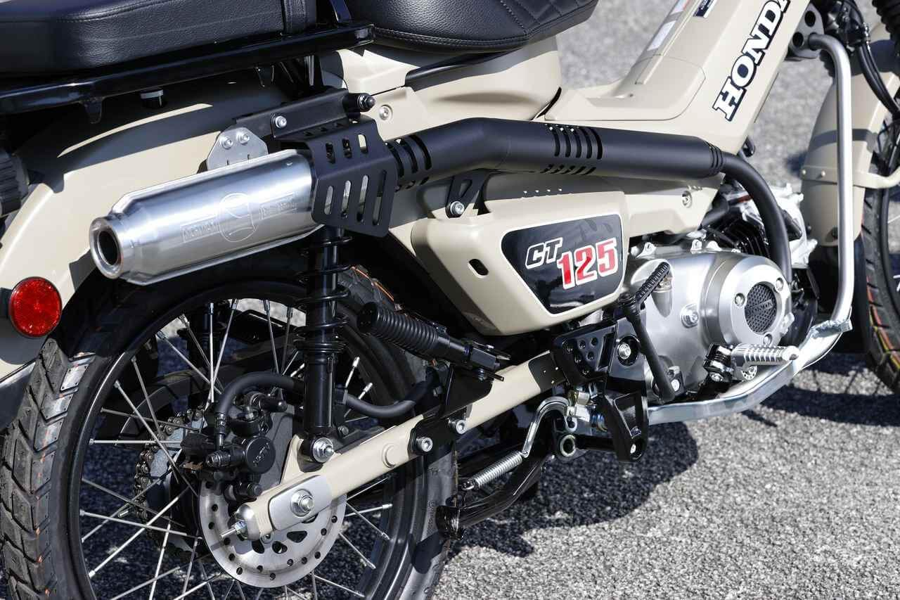 2021 Honda CT125 Hunter Cub Moriwaki Exhaust