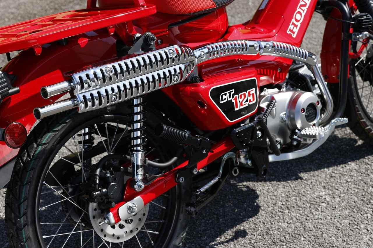 2021 Honda CT125 Hunter Cub Takegawa Exhaust