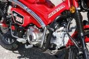 2021 Honda CT125 Hunter Cub LED Fog Lights and Crash Bars