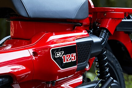 2021 Honda CT125 Hunter Cub