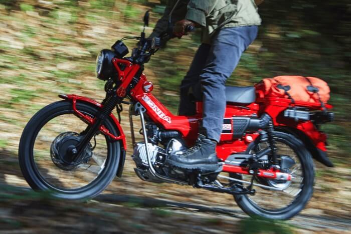 2021 Honda CT125 Hunter Cub Ride