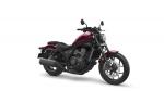 2021 Honda Rebel 1100 Review / Specs | CMX 1100 Cruiser Motorcycle  | Red