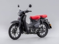 2022-honda-super-cub-125-review-specs-c125-scooter-motorcycle-automatic-moped-vintage-retro-61