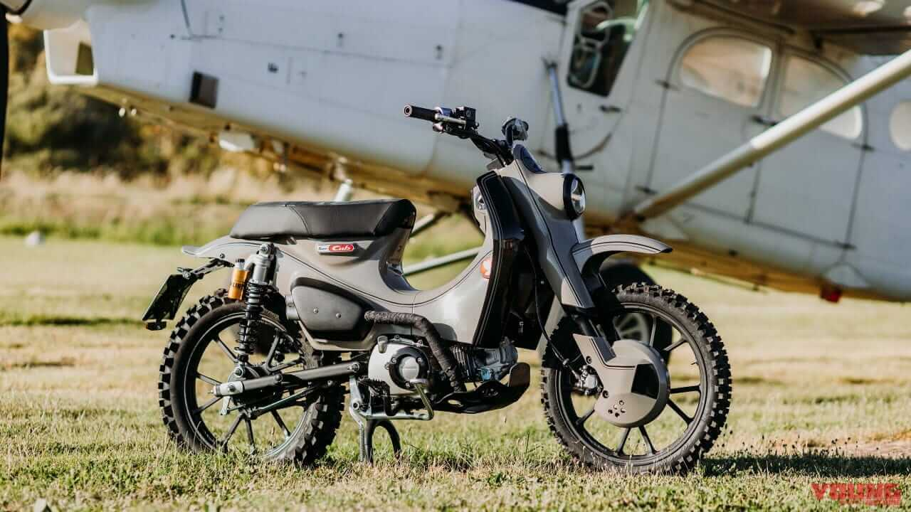 New 2022 Honda Super Cub 125 X Motorcycle / Scooter Released!