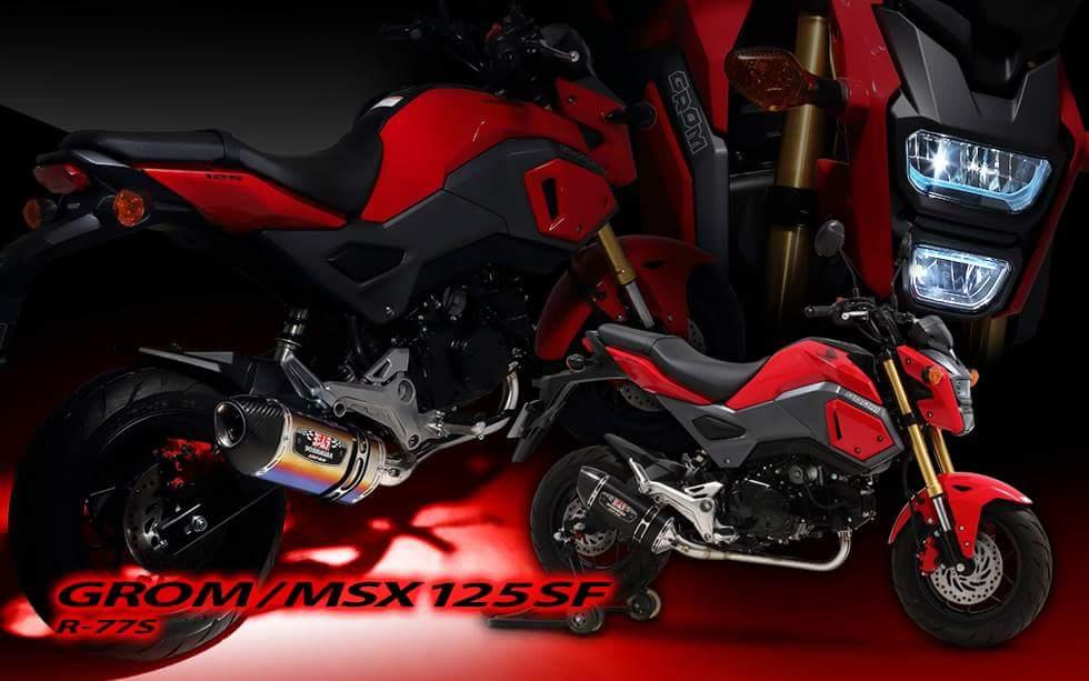 2017 Honda Grom / MSX 125 Exhaust System Review - Yoshimura R-77S Carbon Fiber Muffler Discount Price