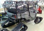 Custom Honda Pioneer 1000 Tires & Wheels / Tracks   Side by Side ATV / UTV / SxS Pictures