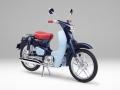 Honda Super Cub Concept Scooter