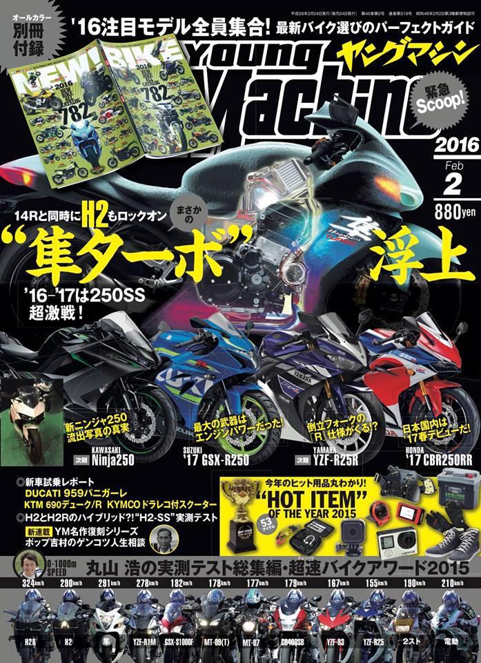 wpid-2017-honda-cbr250rr-r25-gsxr-250-ninja-sport-bikes.jpg