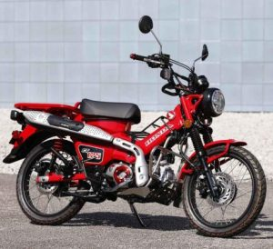 2021 Honda CT125 Review / Specs - Seat height, MPG, Fuel tank capacity, MSRP, Price, Release Date