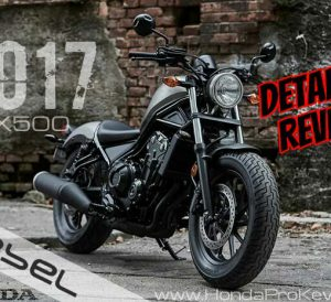 2017 Honda Rebel 500 Review / Specs & Changes - New Cruiser Motorcycle: Price, MPG, HP & TQ Engine Info, Features - CMX500 / ABS