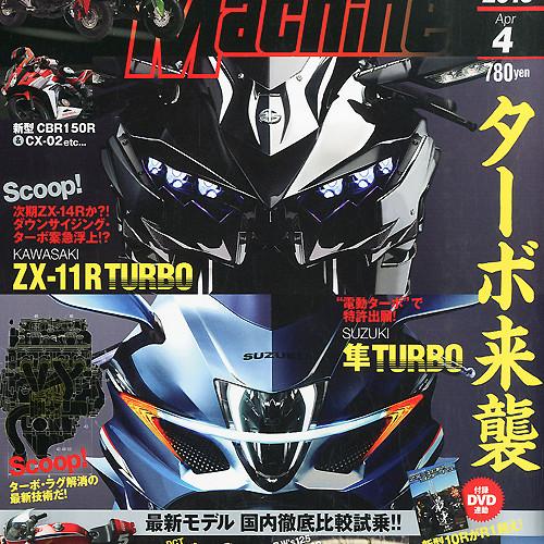 2017 / 2018 Motorcycles, Spy Photos, Rumors - Honda, Ducati, Suzuki, Yamaha, Kawasaki, Triumph