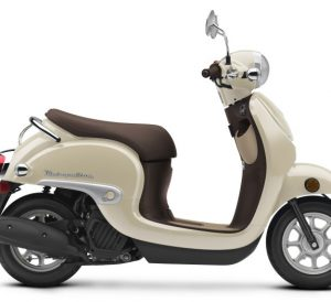 2018 Honda Metropolitan Scooter Review / Specs: Price, MPG, MSRP + More!